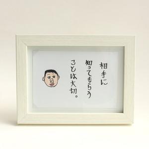 【描き下ろし】金子隆夫さんがぼやいた名言_その9