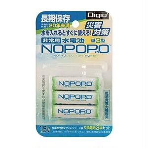 ナカバヤシ 水電池 NWP-3-D 1パック(3本)