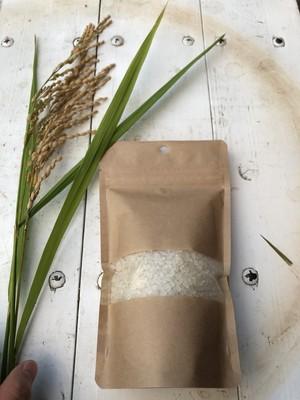 冷めても美味い / 宮若産の無農薬栽培のお米【元気つくし】5㎏