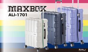 【7〜10泊用】MAXBOX ALI-1701 96ℓ