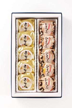 葵千人(黄身餡)+多摩のひとつぶ 10個入り