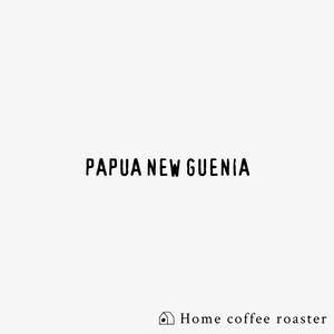 PAPUA NEW GUENIA