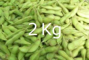【小糸在来(R)】えだまめ 2Kg 【農薬・化学肥料10割減】