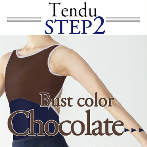 <Step2>Tendu/[ 6 Chocolate ]  Select body color