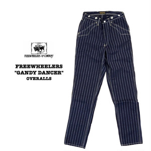 """GANDY DANCER"" OVERALLS NAVY CHAIN STRIPE FREEWHEELERS/フリーホイーラーズ UNION SPECIAL OVERALLS Lot 2022005 チェーンストライプ / ワークパンツ /"