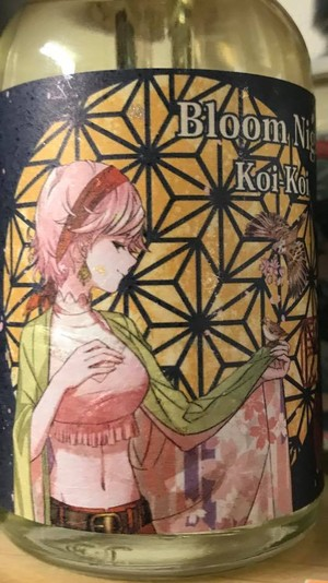 Koikoi 花見 Bloom night オレンジクッキー&バニラ
