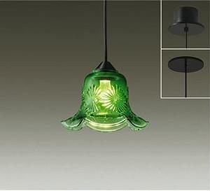 レアなグリーン(緑)系ガラスセードのコンパクトペンダントライトD【天井吊照明】