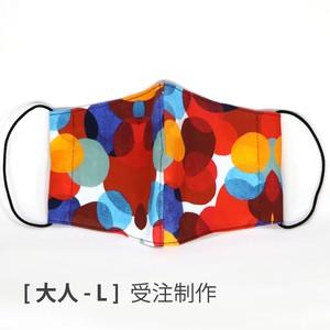 受注制作 [ 布マスク|大人-L ] OZ-tone_03