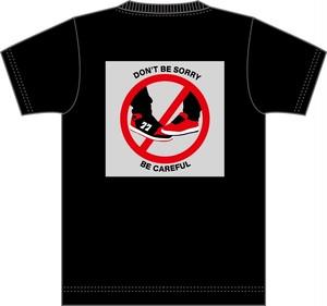 Don't step on T-shirt (black)