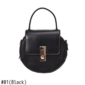Shoulder Bag Leather Handbag Chain Crossbody Messenger Bag Sac ショルダーバッグ レザー クロスボディ チェーン ハンドバッグ メッセンジャーバッグ (HF0-4990116)