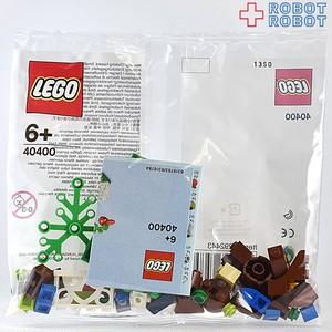 レゴ LEGO 40400 リンゴの木