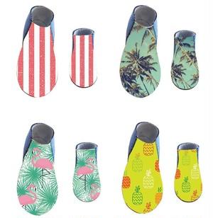 KIDS beach boots