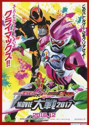 (1)仮面ライダー平成ジェネレーションズ Dr.パックマン対エグゼイド&ゴースト with レジェンドライダー
