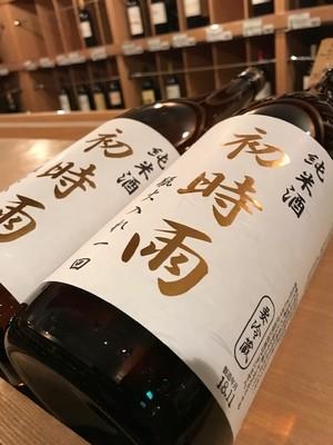 両関 初時雨 純米酒 1.8ℓ