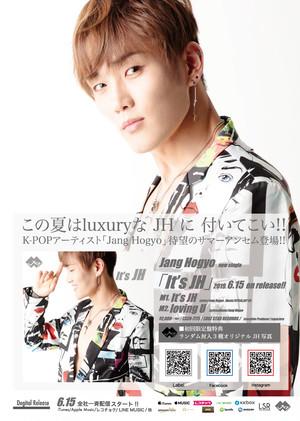 JH 2019 New Single 「It's JH / Loving U」