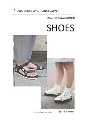 TOKYO STREET STYLE 2015 SUMMER「SHOES」