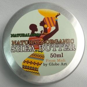未精製シアバター・ナチュラル50ml・shea butter(マリ共和国産)