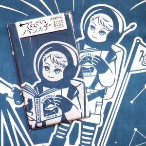 手ぬぐいハンカチ - SF少年アーサー君(青色宇宙) - 金星灯百貨店