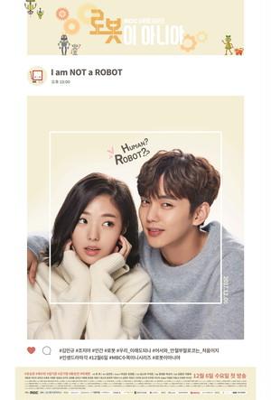 韓国ドラマ【ロボットじゃない】Blu-ray版 全32話