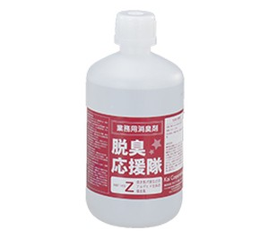 業務用消臭剤/脱臭応援隊Z 弱アルカリ9.0±0.5 1リットル