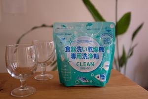 クリーン 食器洗い乾燥機専用洗浄剤