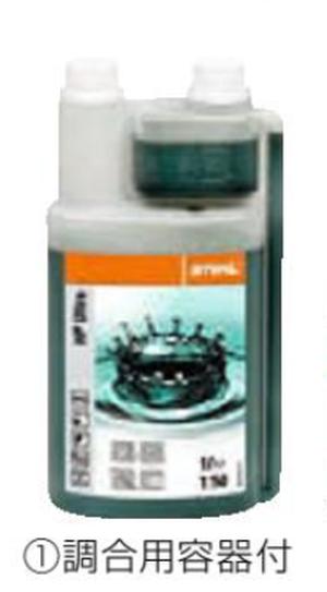 HPウルトラ2サイクル&4-MIXエンジン用オイル50:1 1L