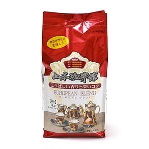コストコ 山本珈琲館 ヨーロピアン ブレンド 1kg | Costco Yamamoto Coffee  European blend 1kg
