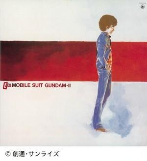 渡辺 岳夫・松山 祐士 - 機動戦士ガンダム MOBIL SUIT GUNDAMⅡ(LP)