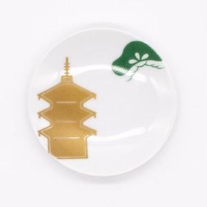 【限定1点 アウトレット品】波佐見焼 ニッポン 手塩皿(ブットウ) 253905 豆豆市138