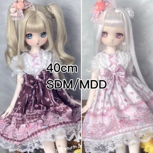 【即納】お菓子の国ドレスset【MDD/SDM/40cm】