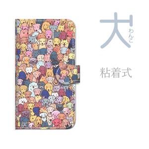 Android用 わんこ大集合 手帳型マルチスマホケース