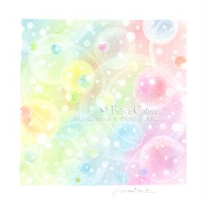 Mariko Hirai フォトdeアート シャボン玉アートパステル原画  【AMENOATONI】