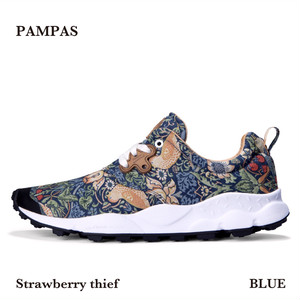 PAMPAS Strawberry thief  FM03012