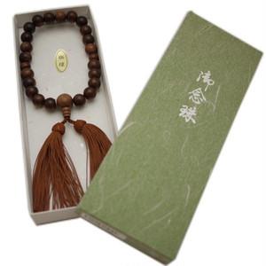 数珠・念珠 男性用 高級絹より房付き(栴檀:茶色) 【ゆうパケットOK】 [001088]