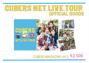 CUBERS MAGAZINE vol.3