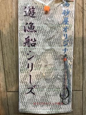 高砂屋オリジナル鯛ラバ(カーリー)3倍ケイムラ