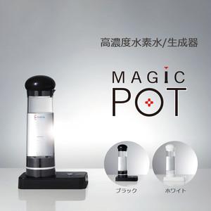 マジックポット MAGICPOT 水素水生成器 高い水素濃度を長時間キープ。 クリクラ 水素水を飲むことを習慣