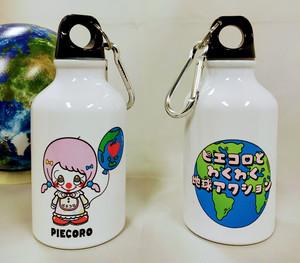 ピエコロ☆ボトル