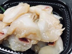 北海真つぶ貝冷製スモーク