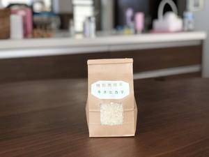 特別栽培米 キヌヒカリ 3合