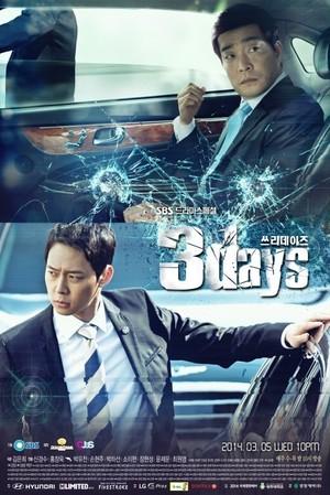 韓国ドラマ【3days】DVD版 全16話