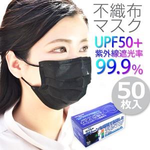 黒マスク 不織布マスク 50枚 UPF50+ UVカット 紫外線遮光率99.9% 耳が痛くならない かわいい おしゃれ 使い捨て 3層構造 大人用  男女兼用 日本試験 夏マスク プリーツ やわらかい 息がしやすい 不織布 大人 カラー ブラック 紫外線カット マスク 黒