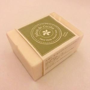 天然成分にこだわった手作りココナッツ石鹸 【フレーバー:グリーンパパイヤ】