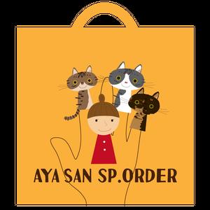 Aya san SP.order