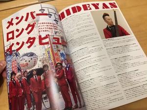 カルメラ10周年記念パンフレット「THE 10th Anniversary Book」★活動15周年記念セール!