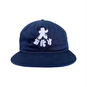 大お化け 印帽子