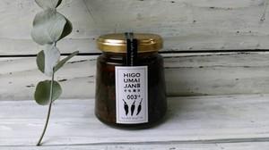 ☆1番人気☆ HIGO UMAI JAN:  辛味麹油