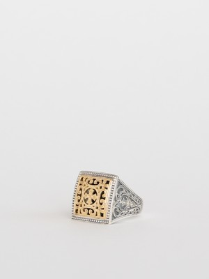 Patmos Ring / Gerochristo