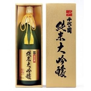 純米大吟醸 HG-50