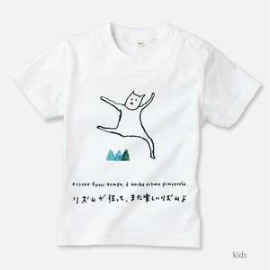 キッズTシャツ 70/80/90サイズ リズムが狂ってまた楽しいリズムよ